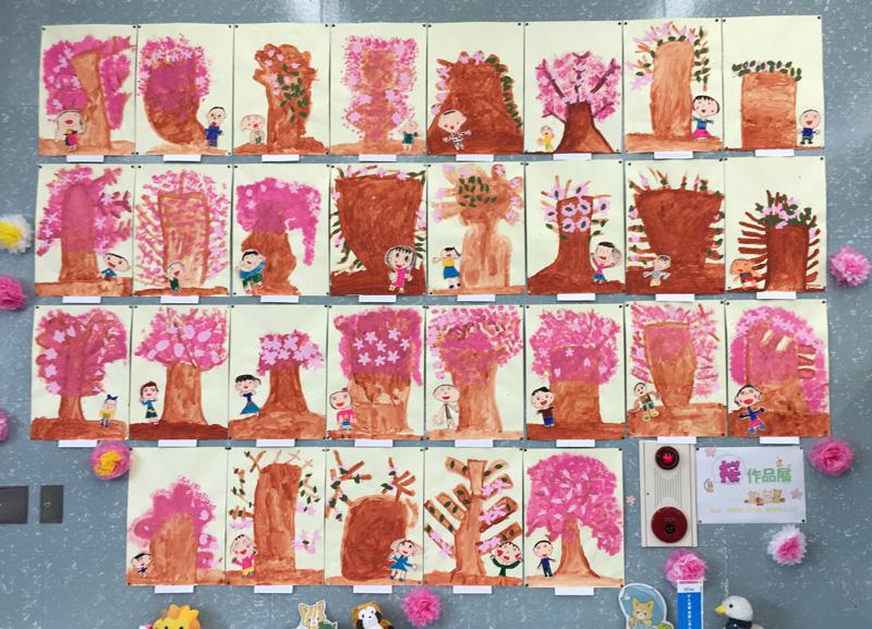 桜作品展 開催中!