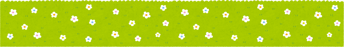ground_flower